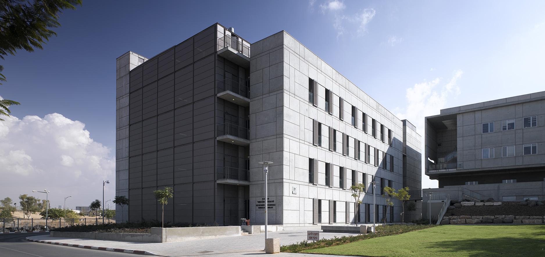 Nano Technologia Science and Technology BGU by Kolker Epstein Architect7